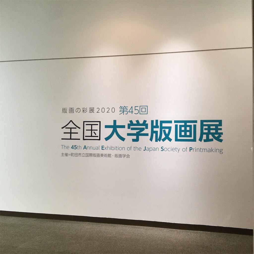 f:id:showtaro-aoki:20201230165041j:plain