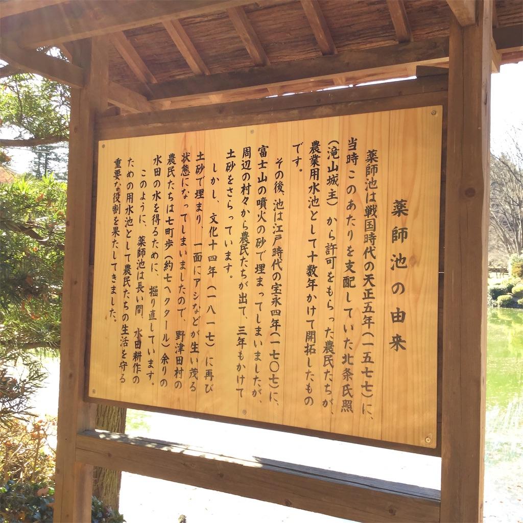f:id:showtaro-aoki:20201230165101j:plain