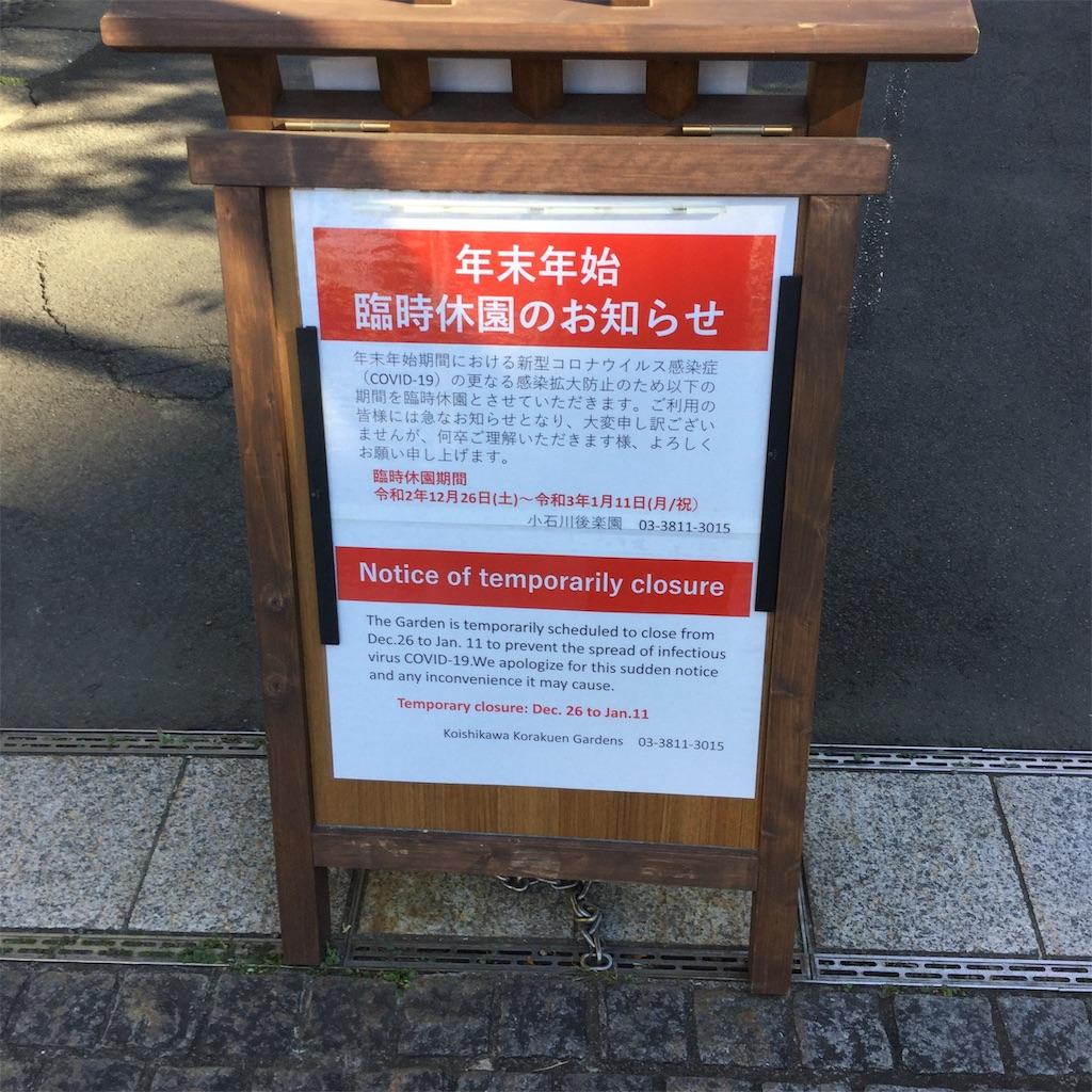 f:id:showtaro-aoki:20210107134231j:plain