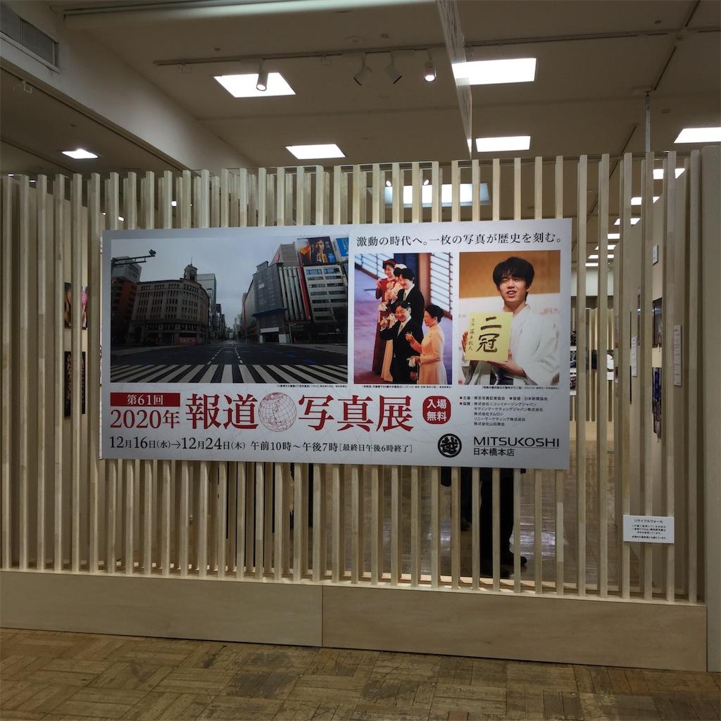 f:id:showtaro-aoki:20210107134414j:plain