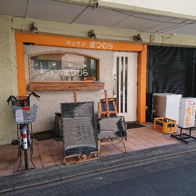 f:id:showtaro-aoki:20210204100449j:plain