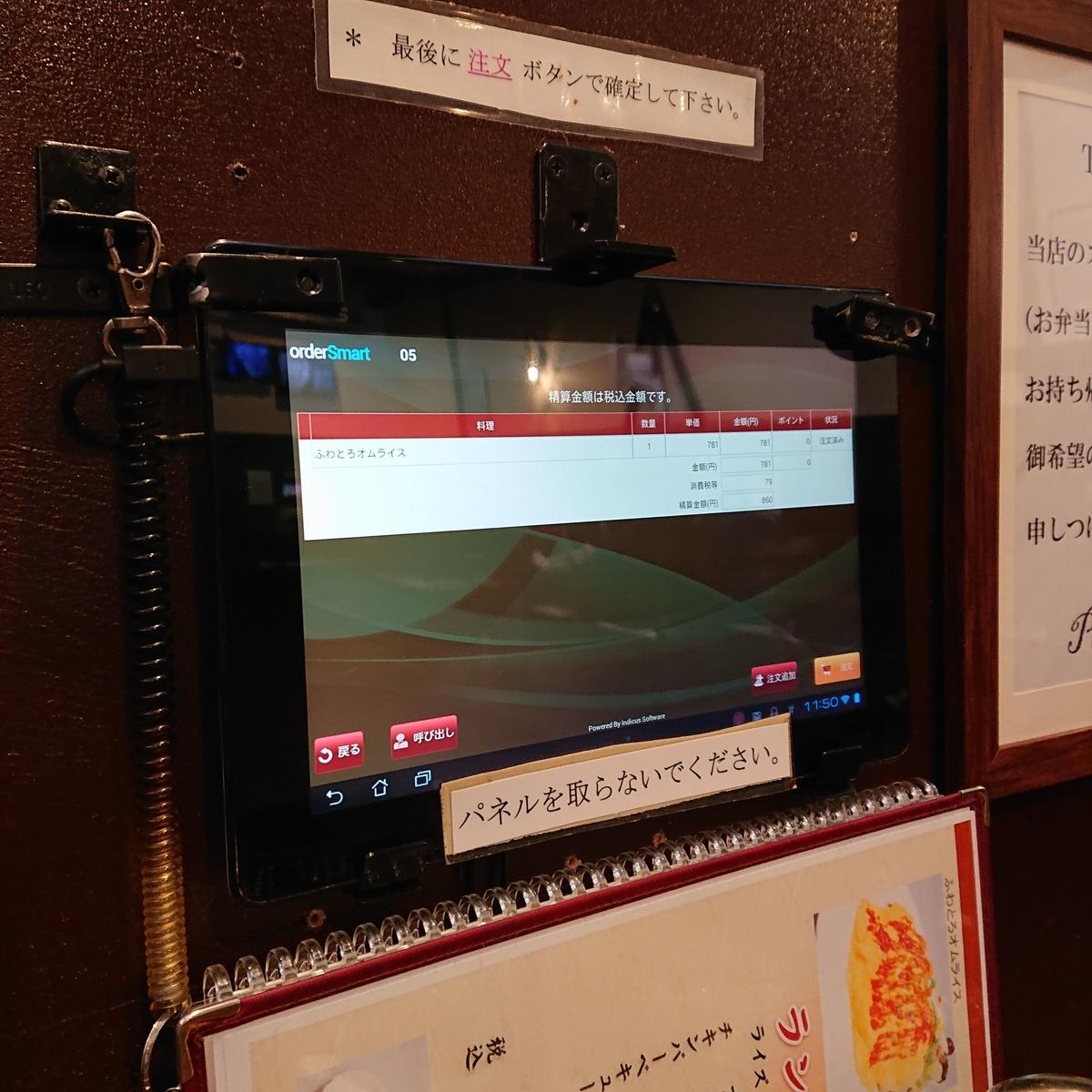 f:id:showtaro-aoki:20210226134310j:plain