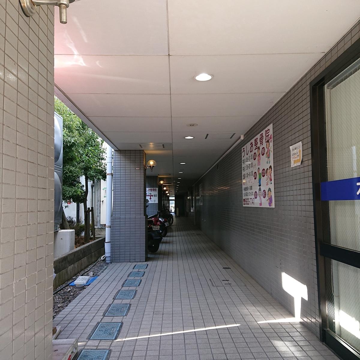 f:id:showtaro-aoki:20210317170203j:plain