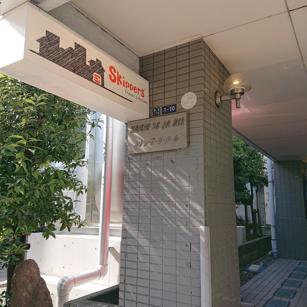f:id:showtaro-aoki:20210317170214j:plain