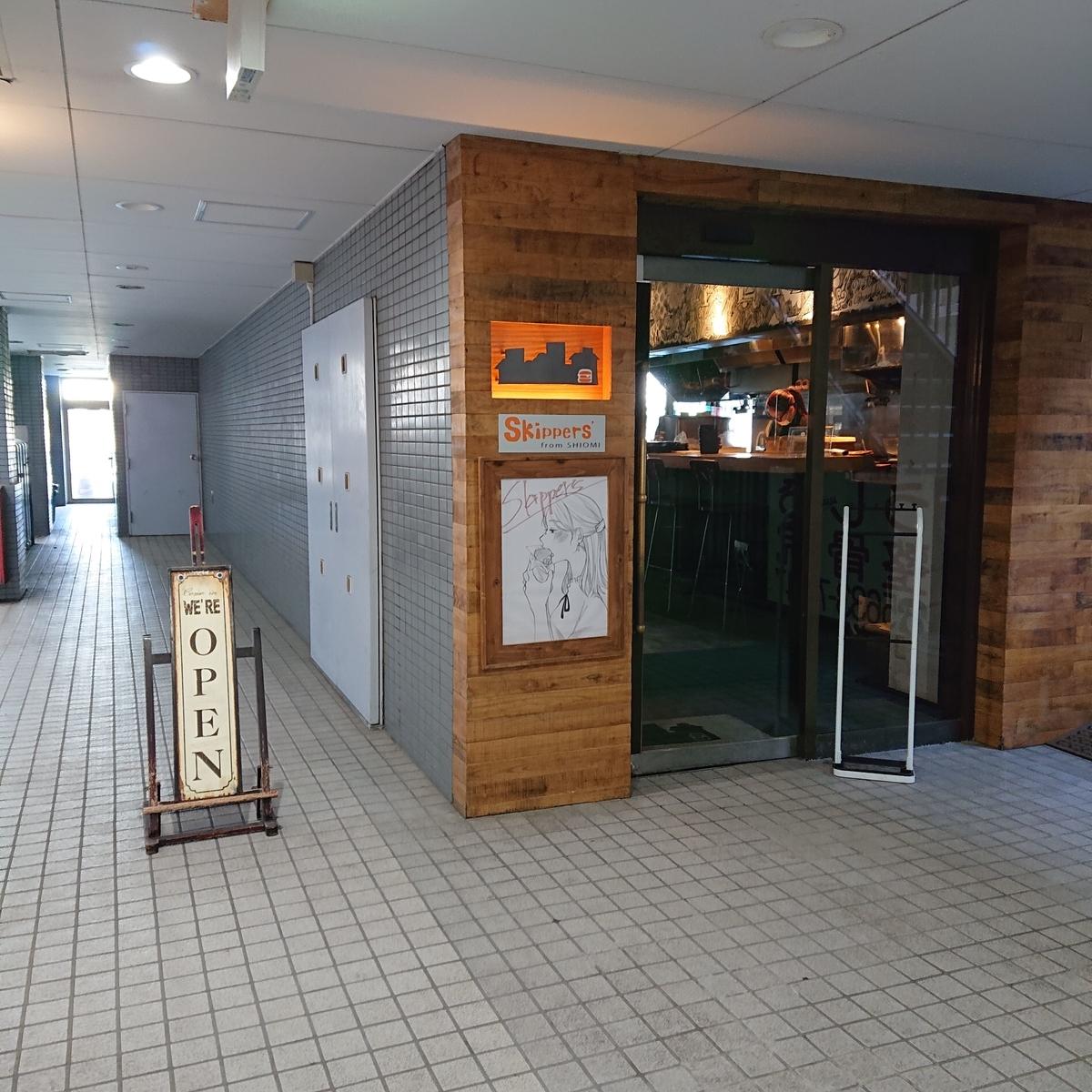 f:id:showtaro-aoki:20210317170351j:plain