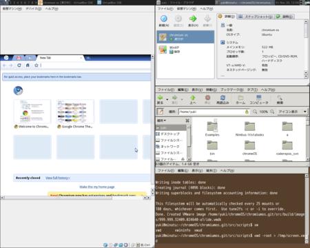 Ubuntu 9.10+VirtualBox OSE+chrome os