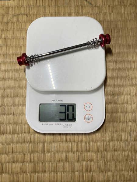 f:id:shoya-kenkouotaku2:20210114120629j:plain