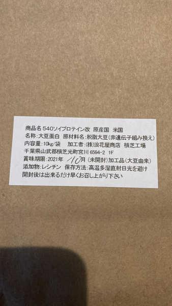 f:id:shoya-kenkouotaku2:20210114123404j:plain
