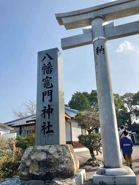 f:id:shoya-kenkouotaku2:20210208113022j:plain