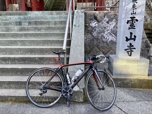 f:id:shoya-kenkouotaku2:20210218101454j:plain