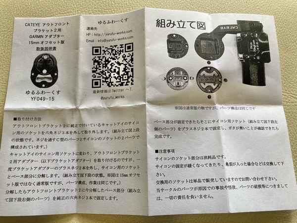 f:id:shoya-kenkouotaku2:20210222124315j:plain