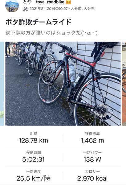 f:id:shoya-kenkouotaku2:20210226193237j:plain