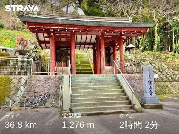 f:id:shoya-kenkouotaku2:20210306212157j:plain