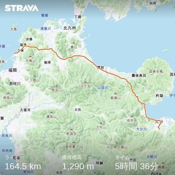 f:id:shoya-kenkouotaku2:20210323124452j:plain