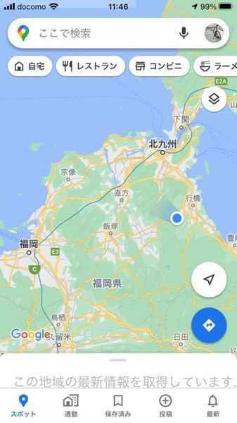 f:id:shoya-kenkouotaku2:20210323124502j:plain