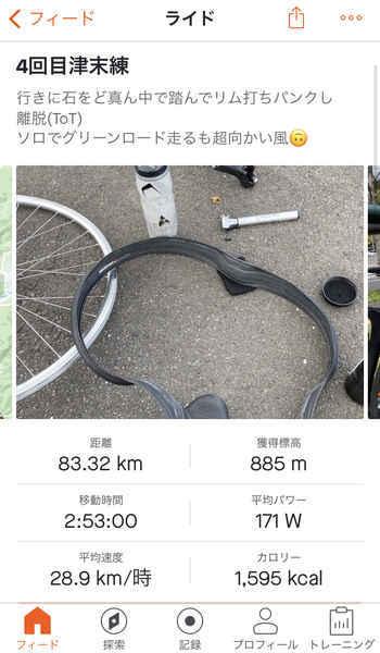 f:id:shoya-kenkouotaku2:20210428120412j:plain