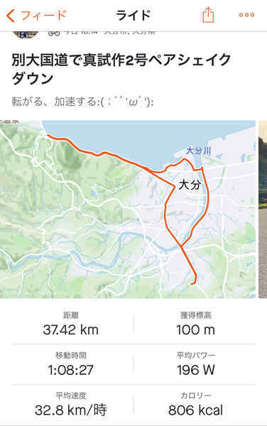 f:id:shoya-kenkouotaku2:20210428120428j:plain
