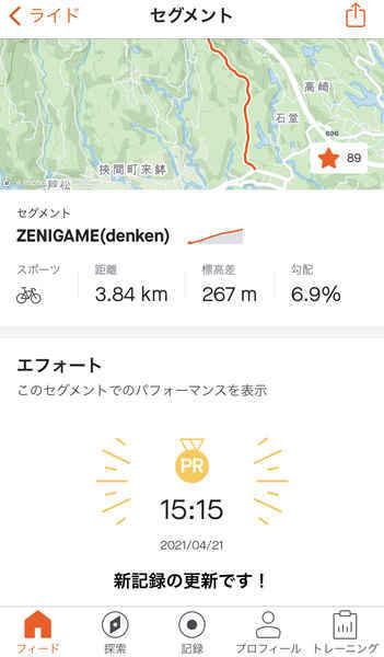 f:id:shoya-kenkouotaku2:20210428135344j:plain
