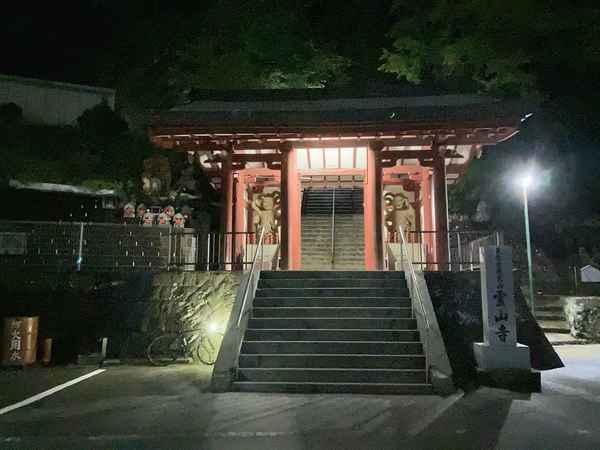 f:id:shoya-kenkouotaku2:20210428190830j:plain