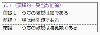 f:id:shoyo3:20170119190033j:plain
