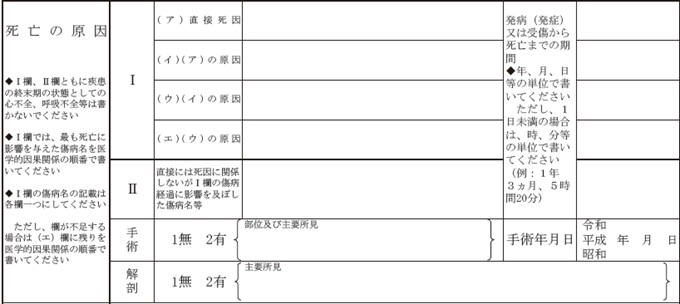 f:id:shoyo3:20200905104635j:plain