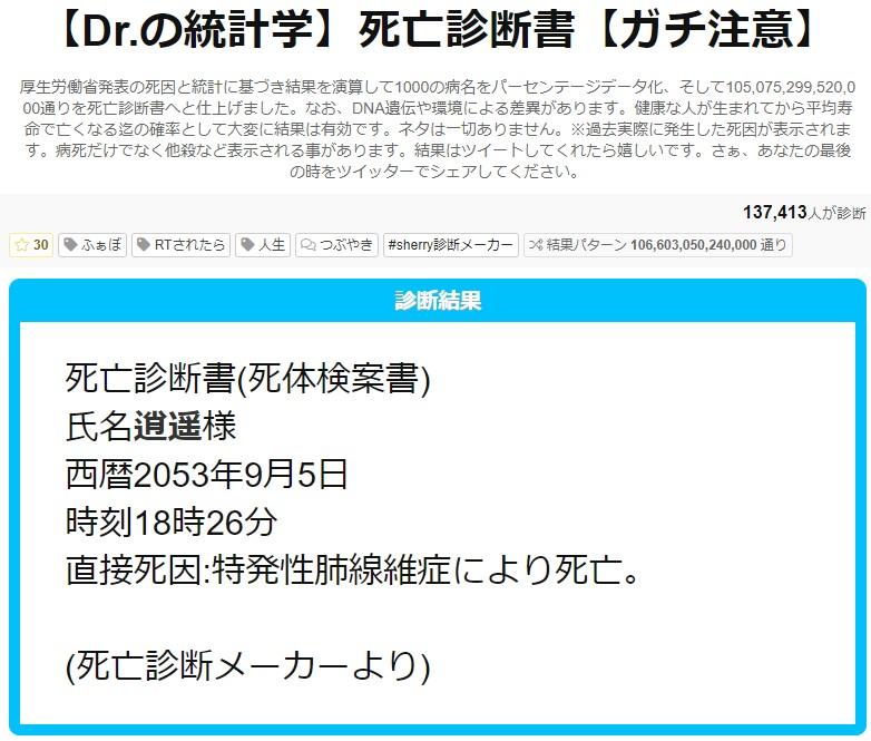 f:id:shoyo3:20200905105437j:plain