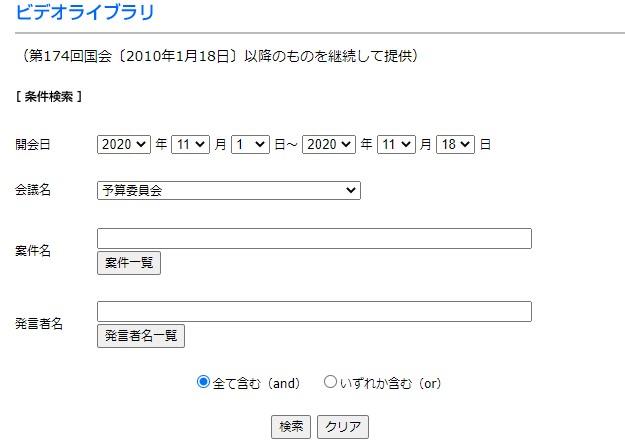 f:id:shoyo3:20201118182133j:plain