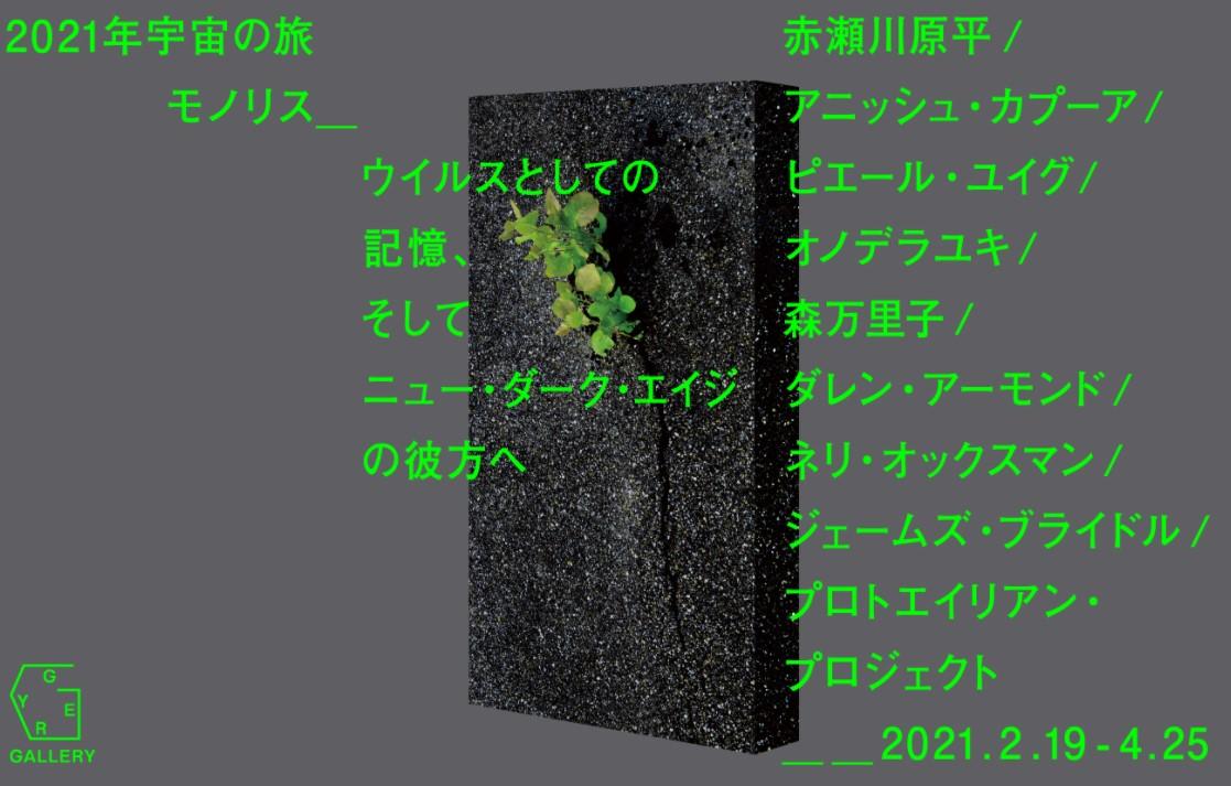 f:id:shoyo3:20210508135805j:plain