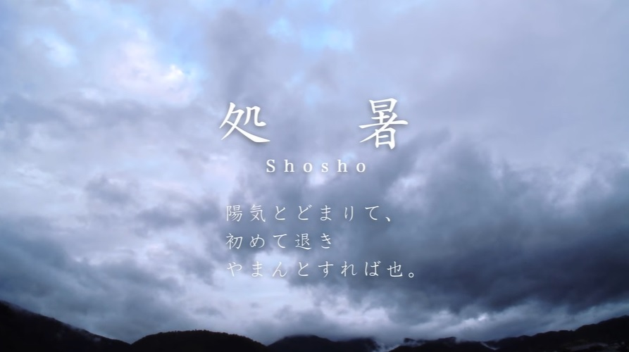 f:id:shoyo3:20210902175259j:plain