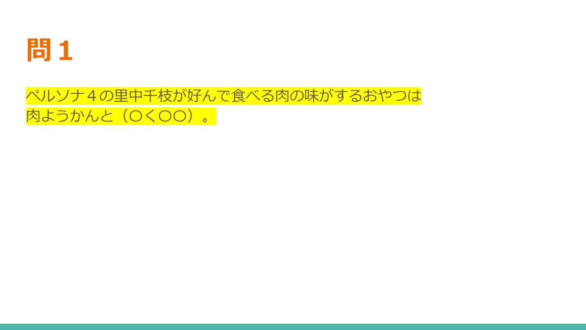 f:id:shoyofilms:20210916194915p:plain