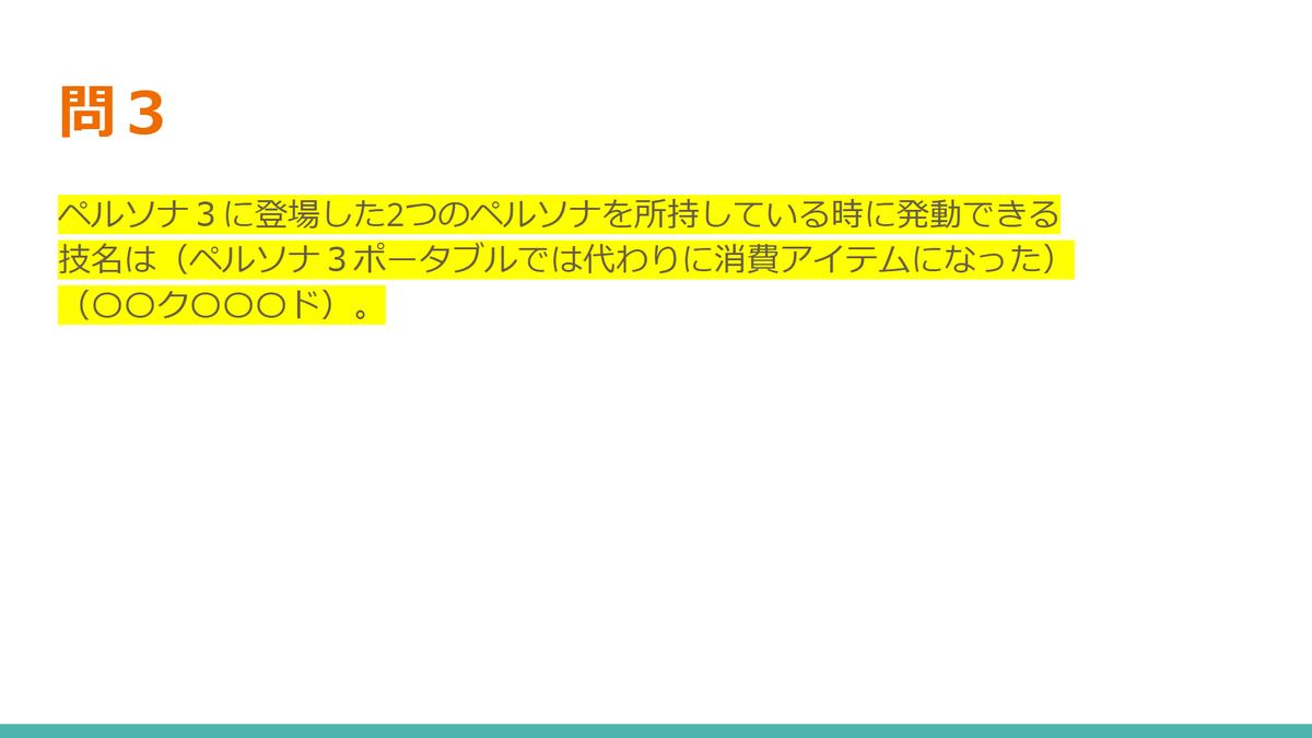 f:id:shoyofilms:20210916201654p:plain