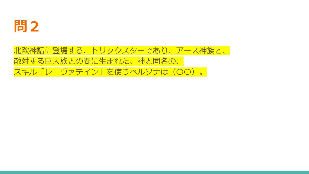 f:id:shoyofilms:20210916201959p:plain
