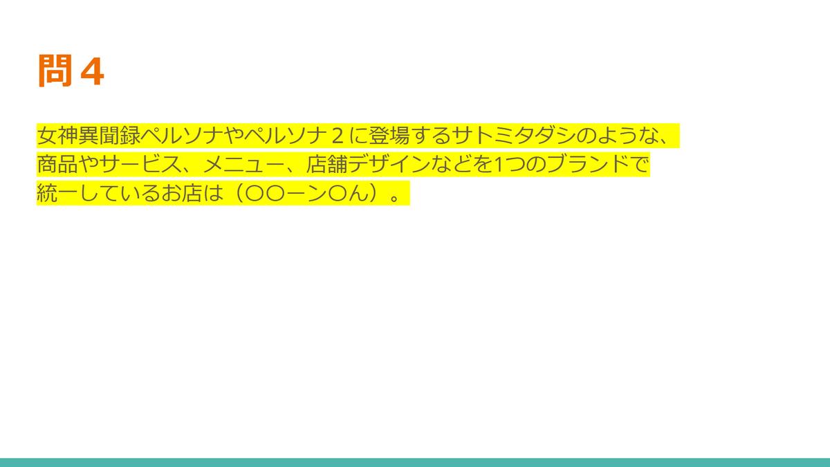 f:id:shoyofilms:20210916202135p:plain