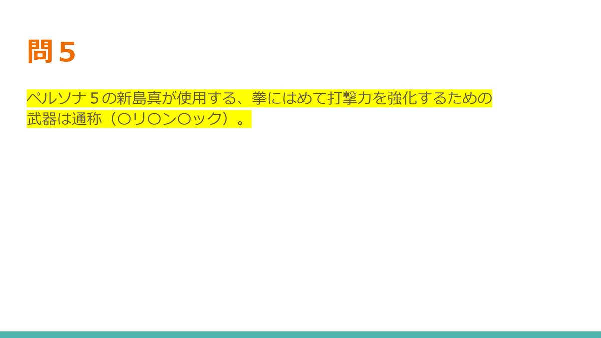 f:id:shoyofilms:20210916202204p:plain