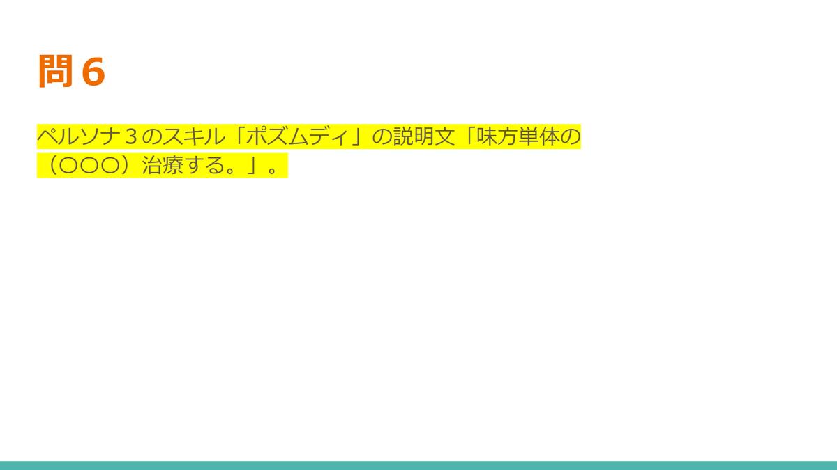 f:id:shoyofilms:20210916202420p:plain