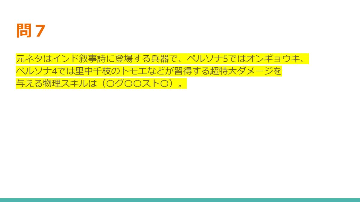 f:id:shoyofilms:20210916202442p:plain