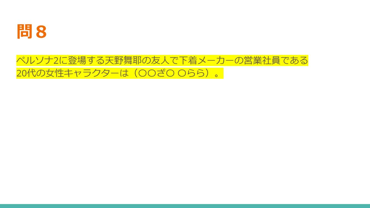 f:id:shoyofilms:20210916202633p:plain