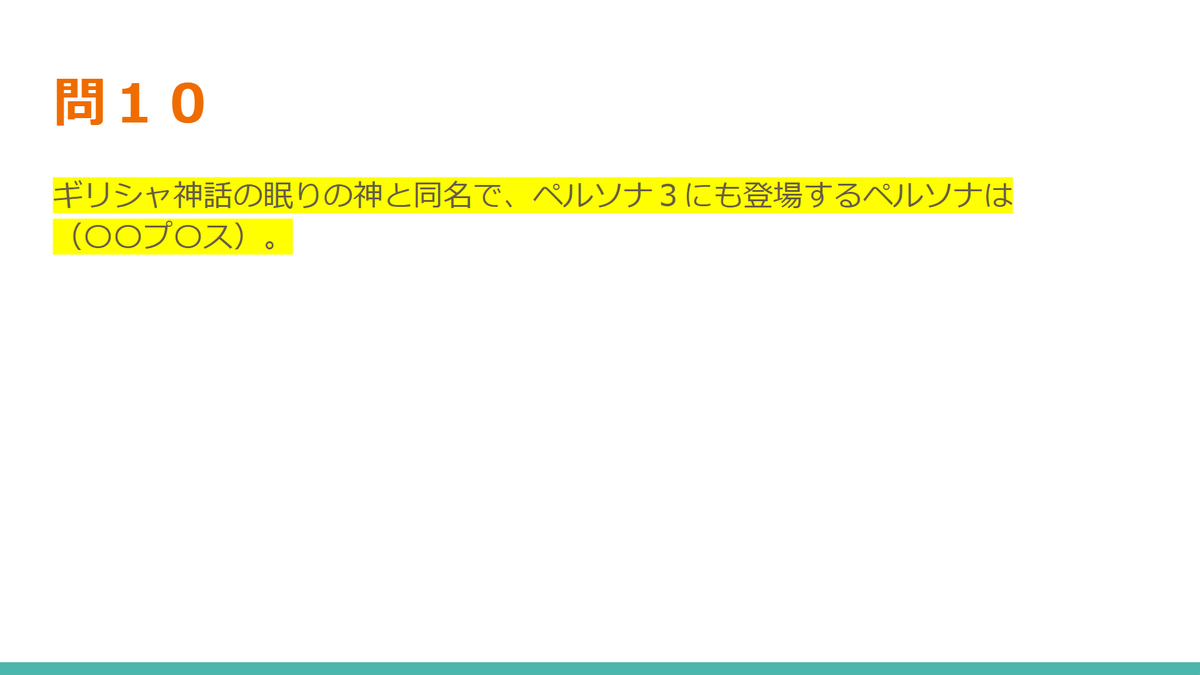 f:id:shoyofilms:20210916202732p:plain