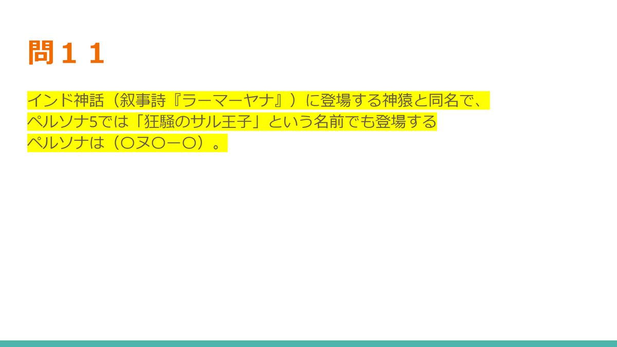 f:id:shoyofilms:20210916202802p:plain