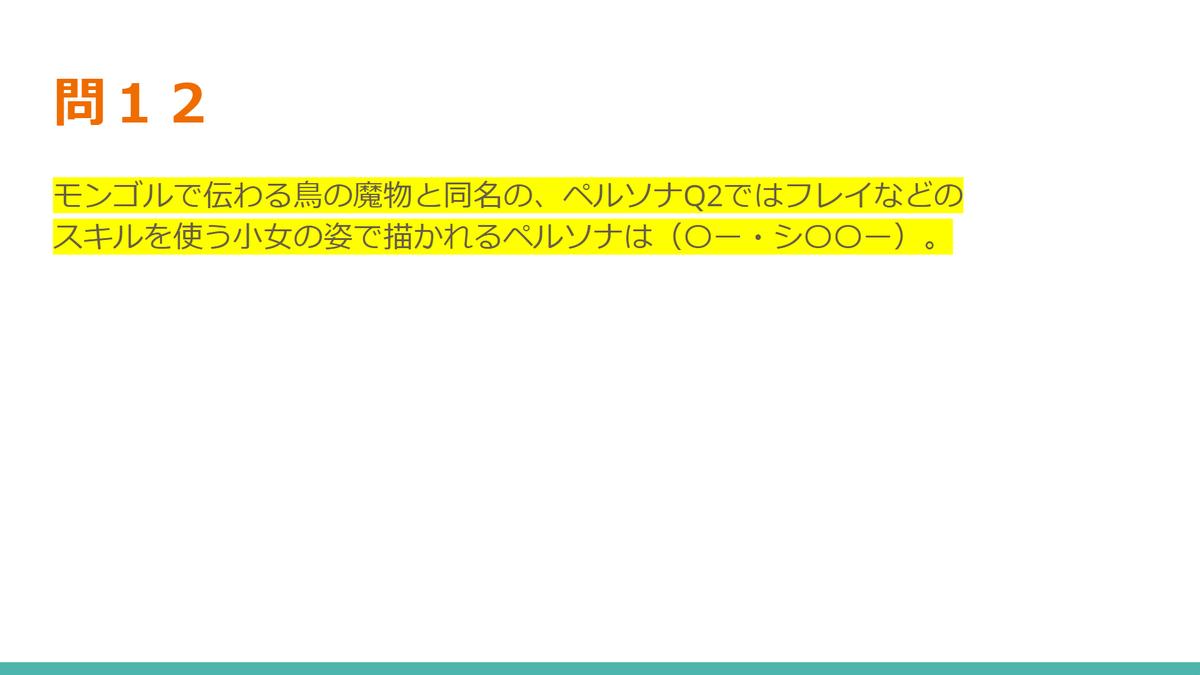 f:id:shoyofilms:20210916202827p:plain