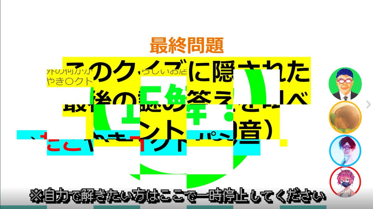 f:id:shoyofilms:20210920080437p:plain