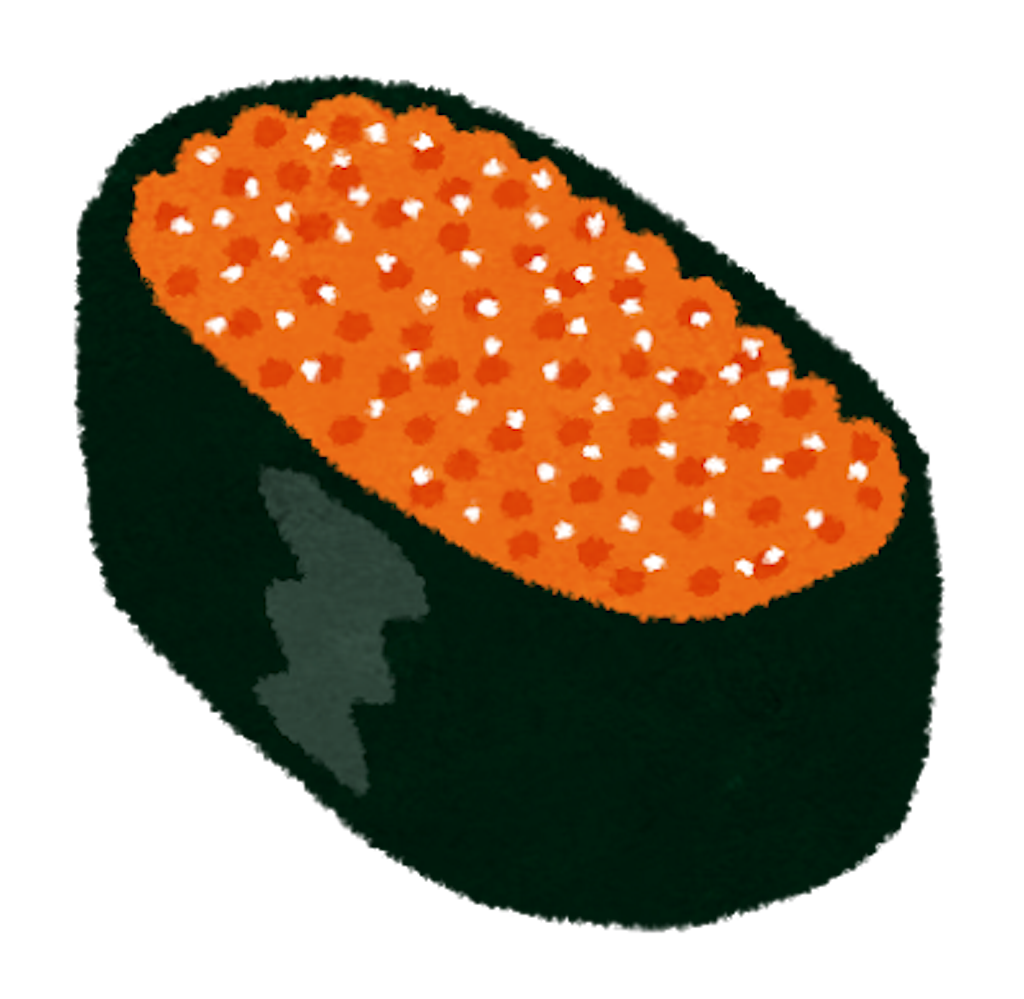 f:id:shoyutomitotokamonohasi:20200117004818p:image