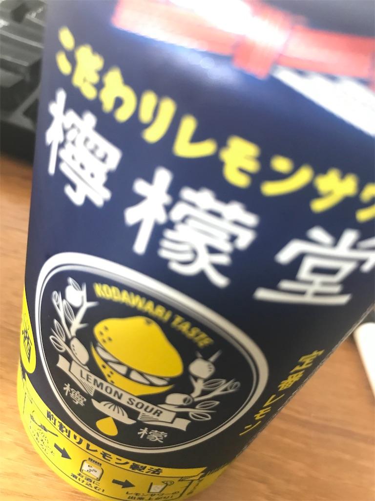 f:id:shoyutomitotokamonohasi:20200219002307j:image