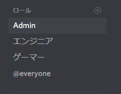 f:id:shozaburo:20200601164239p:plain:h240