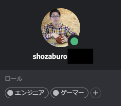 f:id:shozaburo:20200601164611p:plain:h240