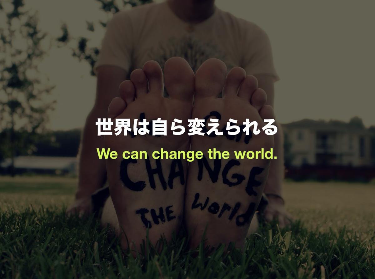 f:id:shozaburo:20210518193357p:plain