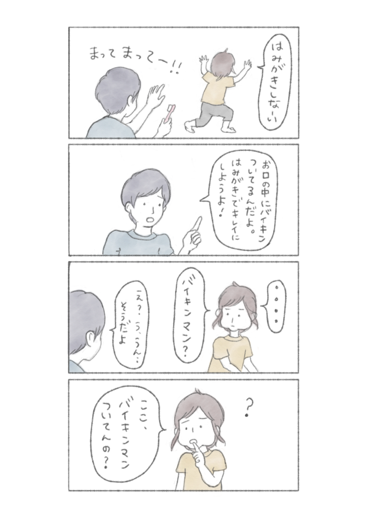f:id:shr0044:20180517140923p:image