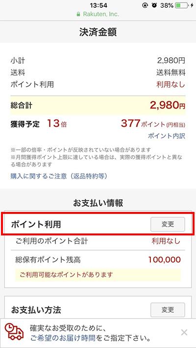 f:id:shrimps:20200214121258p:plain:w300