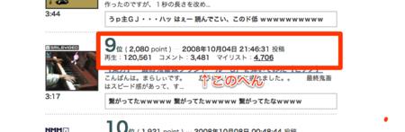 20081010024743