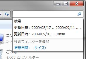 20090903225407
